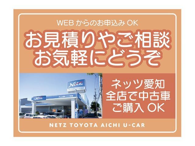 2.5Z Aエディション トヨタ認定中古車(35枚目)