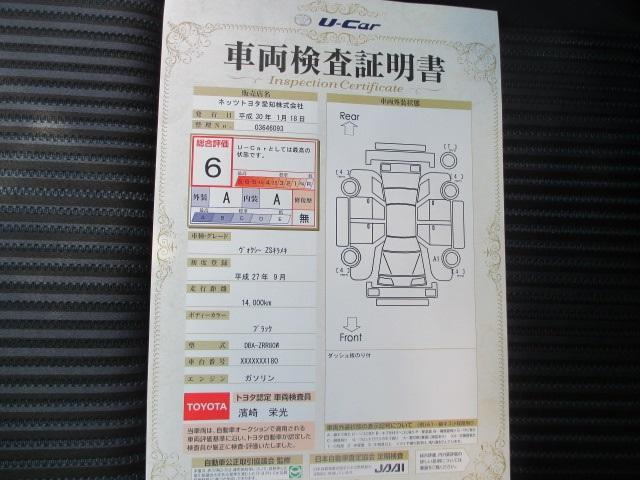 ZS 煌 フルセグメモリーナビ バックモニター ETC(3枚目)