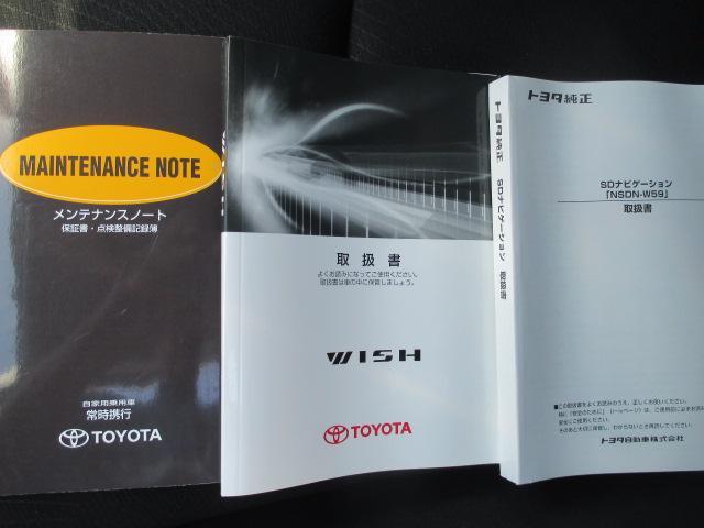 トヨタ ウィッシュ 1.8S フルセグメモリーナビ 純正アルミ