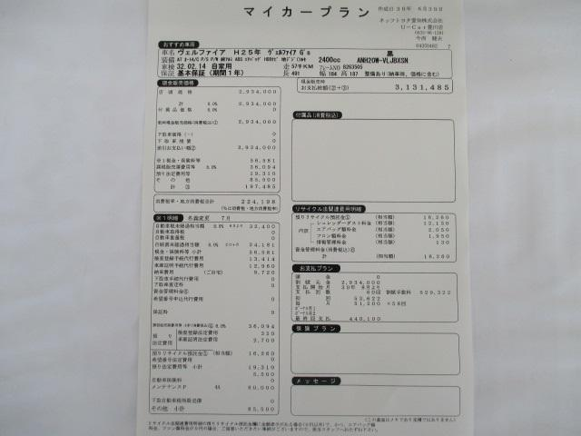 2.4Z G's HDDナビ バックモニター ETC(20枚目)