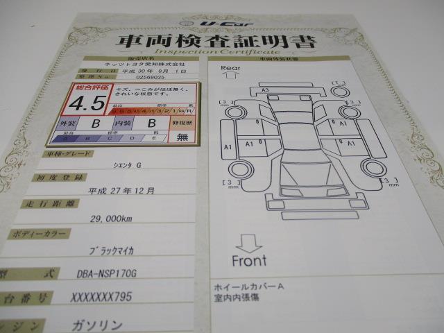 G フルセグメモリーナビ バックモニター ETC(13枚目)