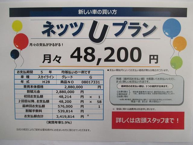 350GT FOUR ハイブリッド タイプSP(4枚目)