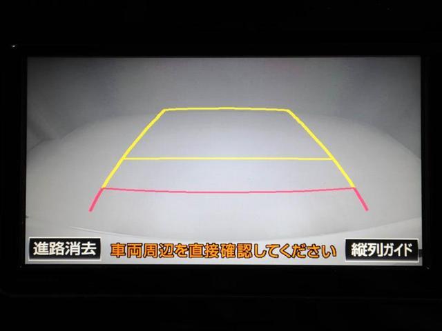 Z メモリーナビ フルセグ 両側電動スライドドア 3列シート(6枚目)