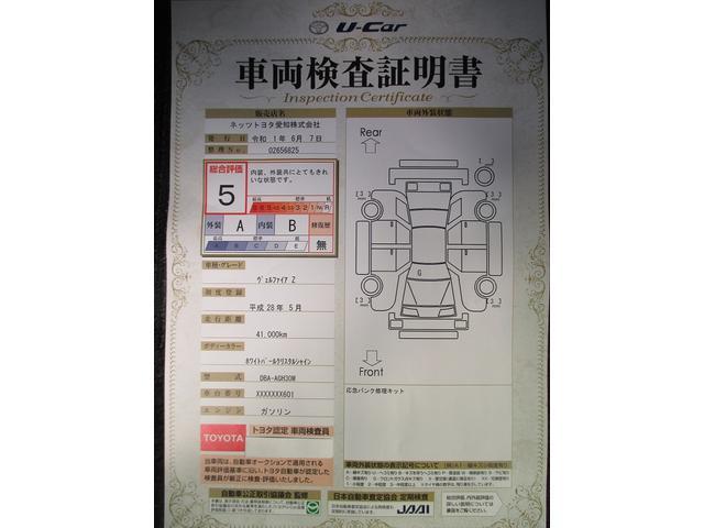 Z メモリーナビ フルセグ 両側電動スライドドア 3列シート(16枚目)