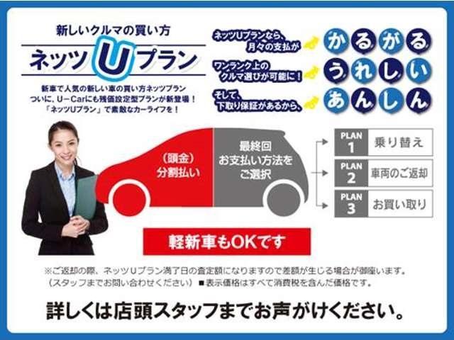 「トヨタ」「ヴィッツ」「コンパクトカー」「愛知県」の中古車3