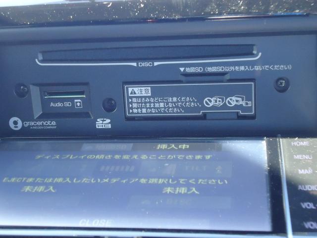 ZS 煌 トヨタ認定中古車(28枚目)