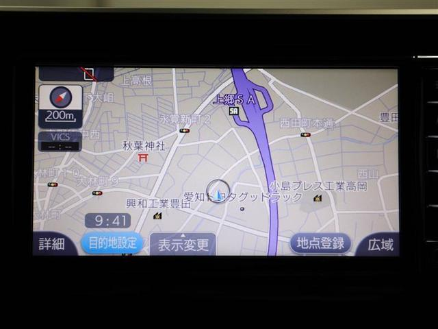 G LEDエディション メモリーナビ ワンセグ スマートキ- トヨタ認定中古車(10枚目)