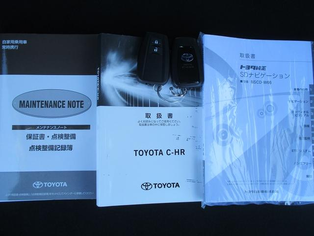 G LEDエディション メモリーナビ ワンセグ スマートキ- トヨタ認定中古車(24枚目)