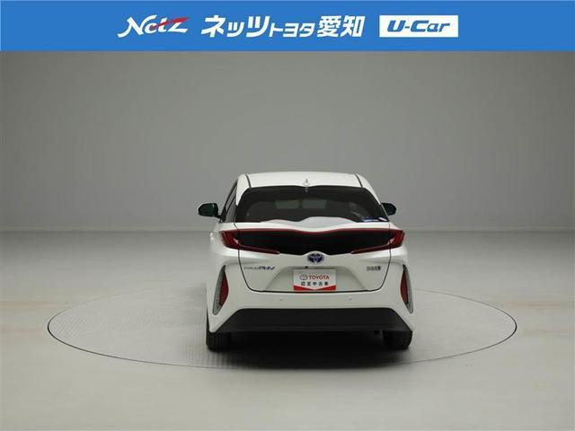 A トヨタ認定中古車(4枚目)