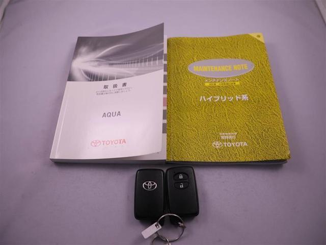 G トヨタ認定中古車(19枚目)