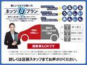 2.5Z トヨタ認定中古車(3枚目)