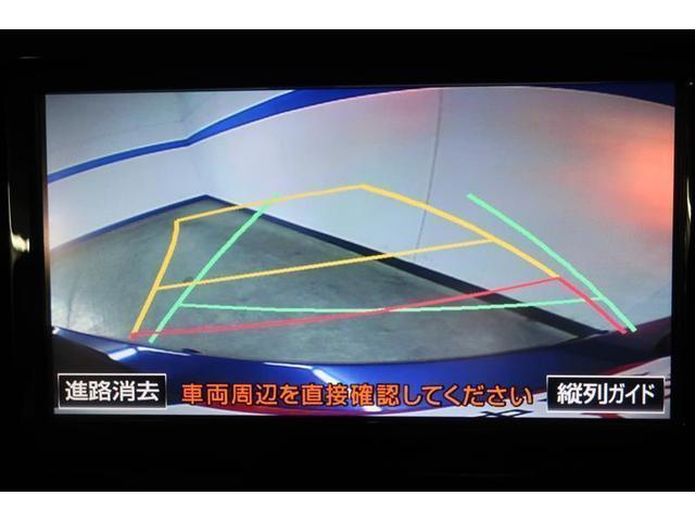 A ハイブリッド ナビ&TV メモリーナビ フルセグ バックカメラ ドラレコ DVD再生 衝突被害軽減システム ETC スマートキー LEDヘッドランプ オートクルーズコントロール CD(18枚目)