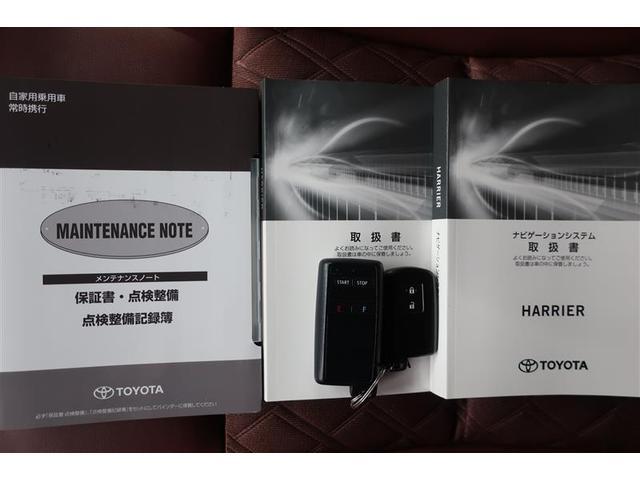 エレガンス ナビ&TV メモリーナビ フルセグ バックカメラ Bluetooth ドラレコ DVD再生 衝突被害軽減システム ETC 電動シート スマートキー LEDヘッドランプ アイドリングストップ(11枚目)