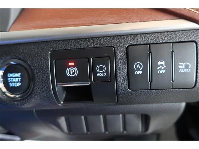 エレガンス ナビ&TV メモリーナビ フルセグ バックカメラ Bluetooth ドラレコ DVD再生 衝突被害軽減システム ETC 電動シート スマートキー LEDヘッドランプ アイドリングストップ(17枚目)