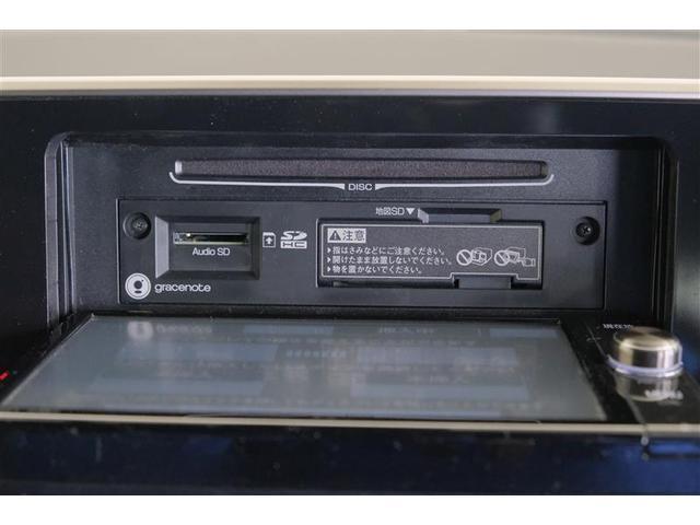 G LEDヘッド TVナビ レーダークルコン スマートキ バックモニ 地デジTV 横滑り防止装置 ABS ETC付 盗難防止システム アルミホイール DVD パワステ オートエアコン(13枚目)
