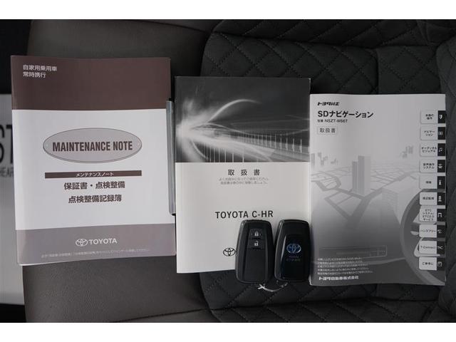 G LEDヘッド TVナビ レーダークルコン スマートキ バックモニ 地デジTV 横滑り防止装置 ABS ETC付 盗難防止システム アルミホイール DVD パワステ オートエアコン(20枚目)