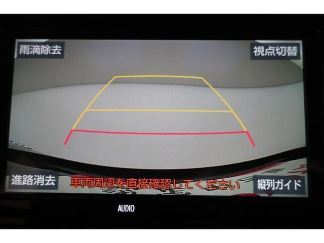 2.5Z Gエディション 被害軽減ブレーキ バックカメラ フルセグナビ LEDヘッド 18インチ純正アルミ ETC スマートキー ベンチレーションパワーシート革 パワーバックドア ヘルプネット機能 追従機能付オートクルーズ(10枚目)