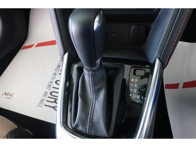 13S アルミ アドバンスキー LEDヘッド ナビTV CD DVD メモリーナビ ABS キーフリー 盗難防止システム エアバック オートエアコン バックカメ 地デジフルセグ ETC車載器 パワステ(16枚目)