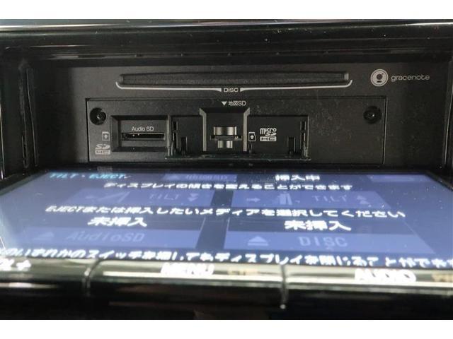 2.5Z Aエディション ゴールデンアイズ Bモニター フルセグTV エアロ AW スマートキー LED ETC ナビTV メモリーナビ クルコン DVD 両側電動ドア 盗難防止装置 横滑り防止装置 3列シート(4枚目)