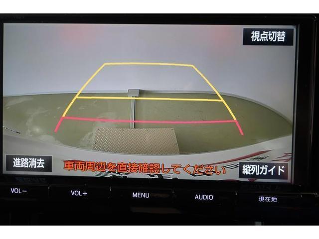 2.5Z Aエディション ゴールデンアイズ Bモニター フルセグTV エアロ AW スマートキー LED ETC ナビTV メモリーナビ クルコン DVD 両側電動ドア 盗難防止装置 横滑り防止装置 3列シート(6枚目)