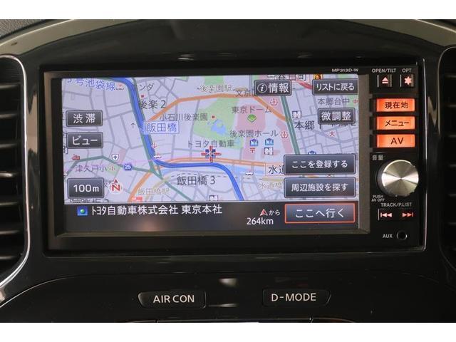 15RX タイプV ナビ バックカメラ DVD再生 スマートキー HID  ETC(2枚目)