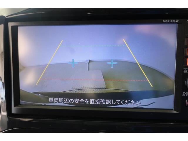 15RX タイプV ナビ バックカメラ DVD再生 スマートキー HID  ETC(3枚目)