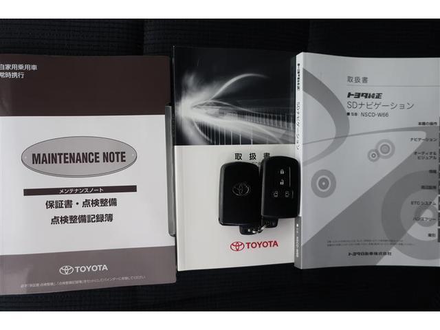 G 3列シート7人乗り スマートキー メモリ-ナビ バックカメラ Bluetooth ETC イモビライザー CD ワンセグ ウォークスルー 両側電動スライドドア  横滑り防止(12枚目)