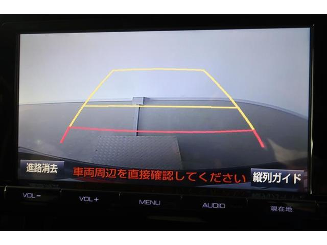 2.5S Aパッケージ スマートキー 両側電動スライドドア LEDヘッドライト レーダークルーズコントロール ETC メモリーナビ フルセグ バックカメラ Bluetooth  アルミホイール イモビライザー 横滑り防止装置(3枚目)