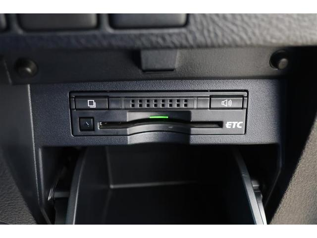 2.5S Aパッケージ スマートキー 両側電動スライドドア LEDヘッドライト レーダークルーズコントロール ETC メモリーナビ フルセグ バックカメラ Bluetooth  アルミホイール イモビライザー 横滑り防止装置(10枚目)