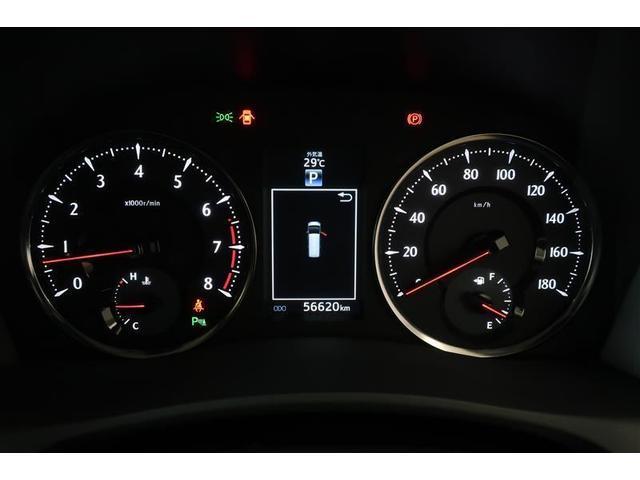 2.5S Aパッケージ スマートキー 両側電動スライドドア LEDヘッドライト レーダークルーズコントロール ETC メモリーナビ フルセグ バックカメラ Bluetooth  アルミホイール イモビライザー 横滑り防止装置(13枚目)