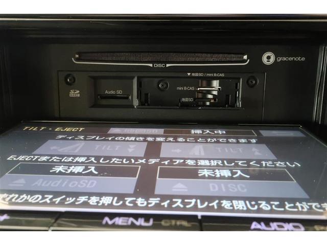 2.5S Aパッケージ スマートキー 両側電動スライドドア LEDヘッドライト レーダークルーズコントロール ETC メモリーナビ フルセグ バックカメラ Bluetooth  アルミホイール イモビライザー 横滑り防止装置(27枚目)