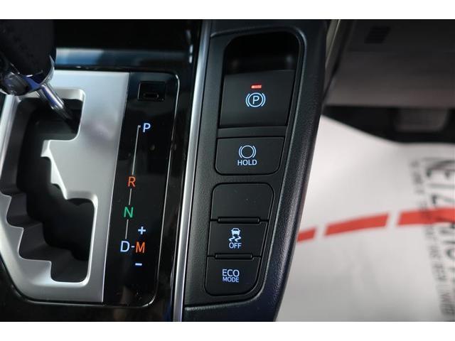 2.5S Aパッケージ スマートキー 両側電動スライドドア LEDヘッドライト レーダークルーズコントロール ETC メモリーナビ フルセグ バックカメラ Bluetooth  アルミホイール イモビライザー 横滑り防止装置(28枚目)