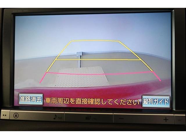 Sツーリングセレクション LEDヘッドライト ナビTV バックカメラ CD DVD再生 アルミホイール ABS スマートキー イモビライザー(3枚目)