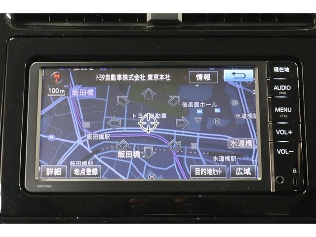 S 1オナ スマートK 1セグ AAC AUX VSC TVナビ メモリ-ナビ ABS キーレスエントリー 盗難防止システム パワーウインドウ アルミ パワステ エアバッグ バックカメラ付き CD再生(12枚目)