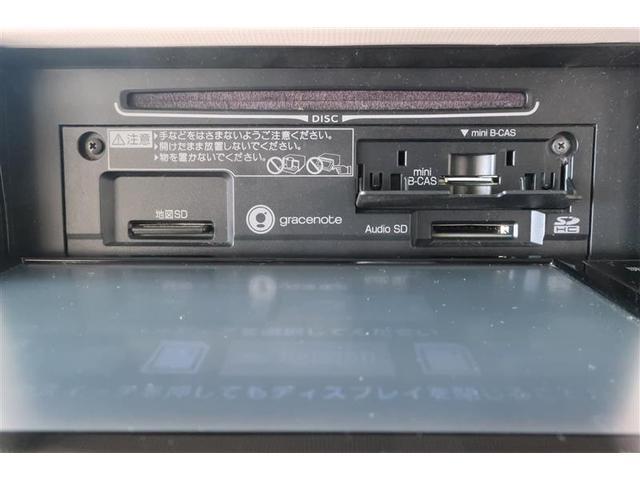 G Bモニター 盗難防止システム アイドリングストップ スマートキー ETC キーレス ナビTV メモリーナビ CD オートエアコン DVD エアロ ウォークスルー キセノン フルセグ地デジTV ABS(13枚目)