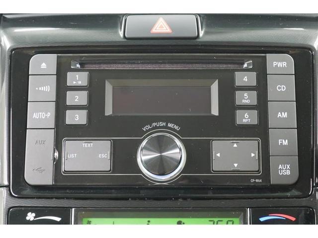 1.5G パワステ LED 衝突被害軽減ブレーキ CD オートエアコン ABS エアバック キーレスキー(12枚目)