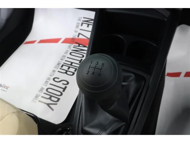 1.5G パワステ LED 衝突被害軽減ブレーキ CD オートエアコン ABS エアバック キーレスキー(20枚目)