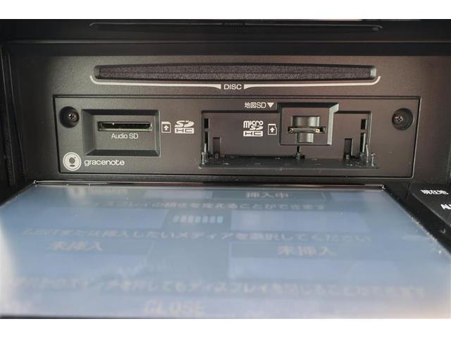 Sスタイルブラック フルTV CD再生機能 LEDランプ Bカメ Sキー ナビTV 横滑り防止装置 メモリナビ ETC DVD再生 キーレス パワステ ドラレコ 盗難防止装置 ABS オートエアコン パワーウインドウ(14枚目)