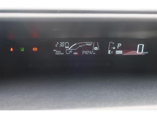 Sスタイルブラック フルTV CD再生機能 LEDランプ Bカメ Sキー ナビTV 横滑り防止装置 メモリナビ ETC DVD再生 キーレス パワステ ドラレコ 盗難防止装置 ABS オートエアコン パワーウインドウ(22枚目)