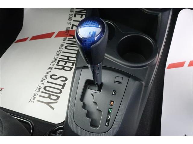 Sスタイルブラック フルTV CD再生機能 LEDランプ Bカメ Sキー ナビTV 横滑り防止装置 メモリナビ ETC DVD再生 キーレス パワステ ドラレコ 盗難防止装置 ABS オートエアコン パワーウインドウ(23枚目)