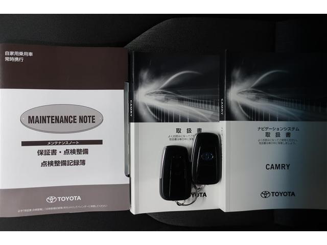 G LEDヘッド Bカメラ 地デジ AW CD ETC 電動シート スマートキ- イモビライザー ナビTV キーレス ABS オートクルーズ プリクラ メモリ-ナビ オートエアコン(13枚目)