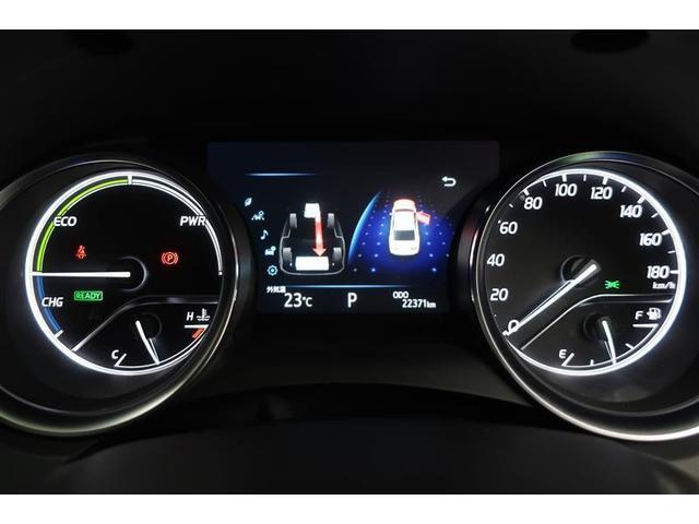 G LEDヘッド Bカメラ 地デジ AW CD ETC 電動シート スマートキ- イモビライザー ナビTV キーレス ABS オートクルーズ プリクラ メモリ-ナビ オートエアコン(14枚目)