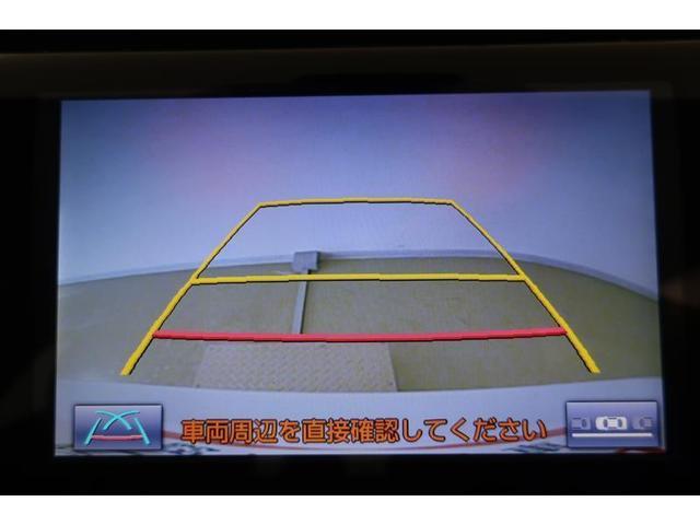 G LEDヘッド Bカメラ 地デジ AW CD ETC 電動シート スマートキ- イモビライザー ナビTV キーレス ABS オートクルーズ プリクラ メモリ-ナビ オートエアコン(19枚目)