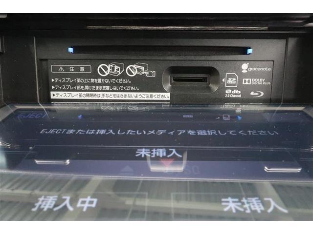 G LEDヘッド Bカメラ 地デジ AW CD ETC 電動シート スマートキ- イモビライザー ナビTV キーレス ABS オートクルーズ プリクラ メモリ-ナビ オートエアコン(27枚目)