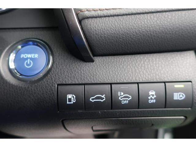 G LEDヘッド Bカメラ 地デジ AW CD ETC 電動シート スマートキ- イモビライザー ナビTV キーレス ABS オートクルーズ プリクラ メモリ-ナビ オートエアコン(29枚目)