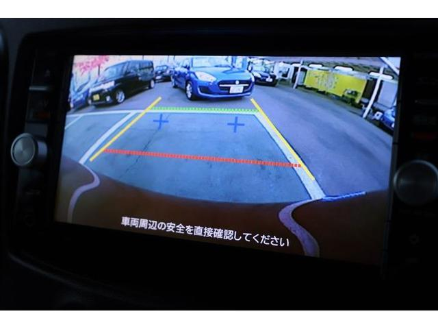 15X Vセレクション 禁煙車 メモリナビ バックカメラ ETC スマートキー ドライブレコーダー(7枚目)