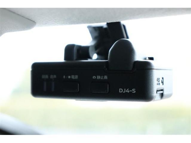 15X Vセレクション 禁煙車 メモリナビ バックカメラ ETC スマートキー ドライブレコーダー(8枚目)