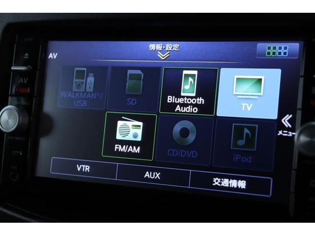 15X Vセレクション 禁煙車 メモリナビ バックカメラ ETC スマートキー ドライブレコーダー(9枚目)