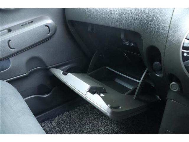 15X Vセレクション 禁煙車 メモリナビ バックカメラ ETC スマートキー ドライブレコーダー(13枚目)