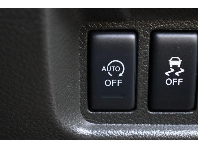 15X Vセレクション 禁煙車 メモリナビ バックカメラ ETC スマートキー ドライブレコーダー(15枚目)